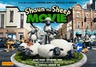 Shaun the Sheep - Australian Movie Poster (xs thumbnail)