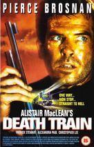 Death Train - British Movie Cover (xs thumbnail)