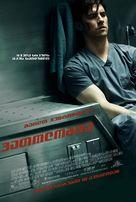 Pathology - Armenian Movie Poster (xs thumbnail)