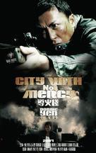 Dou fo sin - Hong Kong Movie Poster (xs thumbnail)