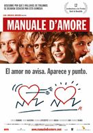Manuale d'amore - Spanish Movie Poster (xs thumbnail)