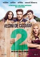 Neighbors 2: Sorority Rising - Romanian Movie Poster (xs thumbnail)