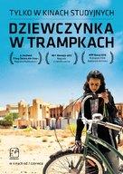 Wadjda - Polish Movie Poster (xs thumbnail)