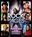 Rock of Ages - Brazilian Blu-Ray movie cover (xs thumbnail)