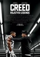 Creed - Slovenian Movie Poster (xs thumbnail)
