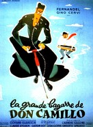 Don Camillo e l'onorevole Peppone - French Movie Poster (xs thumbnail)