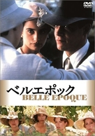 Belle epoque - Japanese Movie Poster (xs thumbnail)