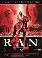 Ran - Australian DVD movie cover (xs thumbnail)