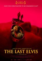 El Ultimo Elvis - Movie Poster (xs thumbnail)