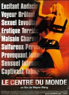 The Center of the World - French Movie Poster (xs thumbnail)