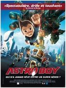 Astro Boy - French Movie Poster (xs thumbnail)