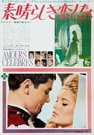 Amours célèbres - Japanese Movie Poster (xs thumbnail)