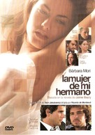 Mujer de mi hermano, La - Mexican Movie Cover (xs thumbnail)
