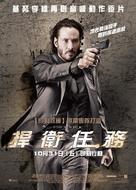 John Wick - Taiwanese Movie Poster (xs thumbnail)