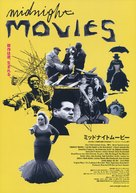 Midnight Movies: From the Margin to the Mainstream - Japanese Movie Poster (xs thumbnail)
