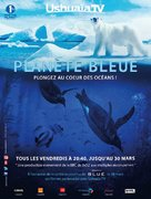 Deep Blue - French Movie Poster (xs thumbnail)
