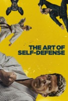 The Art of Self-Defense - Movie Cover (xs thumbnail)