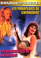 Les parapluies de Cherbourg - French DVD cover (xs thumbnail)