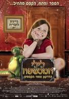 Hexe Lilli - Israeli Movie Poster (xs thumbnail)