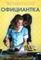 Waitress - Russian Movie Poster (xs thumbnail)