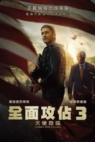 Angel Has Fallen - Taiwanese Movie Cover (xs thumbnail)