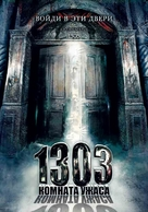 Apartment 1303 - Russian Movie Poster (xs thumbnail)