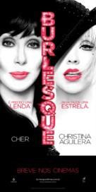 Burlesque - Brazilian Movie Poster (xs thumbnail)