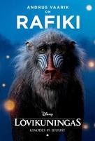 The Lion King - Estonian Movie Poster (xs thumbnail)