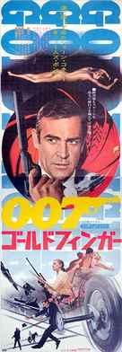 Goldfinger - Japanese Movie Poster (xs thumbnail)