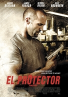 Homefront - Spanish Movie Poster (xs thumbnail)