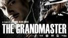 Yi dai zong shi - Norwegian Movie Poster (xs thumbnail)