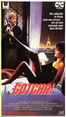 Gotcha! - German VHS cover (xs thumbnail)