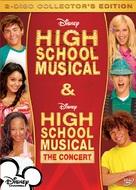 High School Musical - German DVD cover (xs thumbnail)