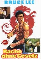 Hui feng hao huang jin da feng bao - German DVD cover (xs thumbnail)