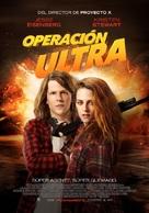 American Ultra - Peruvian Movie Poster (xs thumbnail)