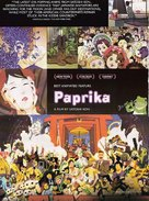 Paprika - For your consideration movie poster (xs thumbnail)