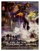 The Day After Tomorrow - Thai Movie Poster (xs thumbnail)