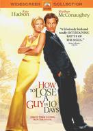 How to Lose a Guy in 10 Days - DVD cover (xs thumbnail)