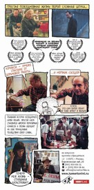 American Splendor - Russian Movie Poster (xs thumbnail)