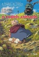 Hauru no ugoku shiro - Brazilian poster (xs thumbnail)