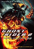 Ghost Rider: Spirit of Vengeance - Polish Movie Poster (xs thumbnail)