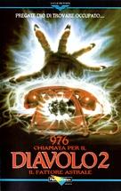 976-Evil II - Italian VHS cover (xs thumbnail)