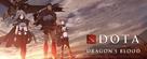 """Dota: Dragon's Blood"" - Movie Cover (xs thumbnail)"