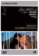 To Catch a Thief - German DVD movie cover (xs thumbnail)