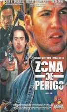Danger Zone - Brazilian Movie Cover (xs thumbnail)