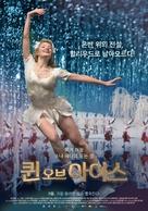 Sonja: The White Swan - South Korean Movie Poster (xs thumbnail)