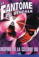 The Phantom - French DVD movie cover (xs thumbnail)