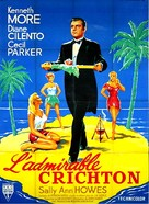 The Admirable Crichton - French Movie Poster (xs thumbnail)