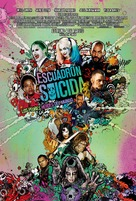 Suicide Squad - Argentinian Movie Poster (xs thumbnail)