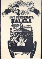 Muerte de un burócrata, La - Hungarian Movie Poster (xs thumbnail)